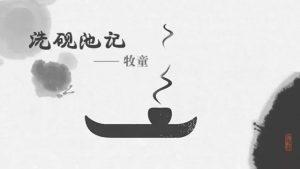 中美艺术家交流–春之韵