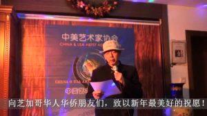 芝加哥华人华侨喜迎2021年新年元旦到来